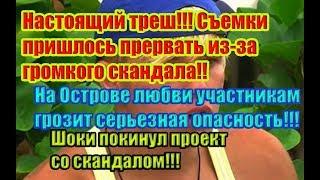 Фото Дом 2 Новости 28 Мая 2019 28.05.2019