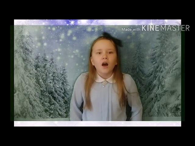 Изображение предпросмотра прочтения – ЕлизаветаКрылосова читает произведение «Поёт зима— аукает…» С.А.Есенина