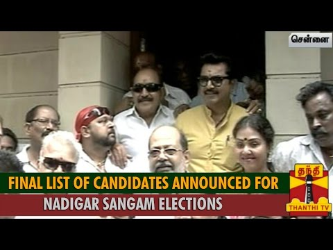 Nadigar Sangam Elections : Final List Of Candidates Announced By Former Justice Padmanabhan