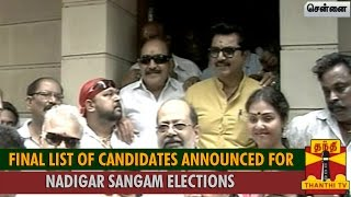 Nadigar Sangam Elections : Final List of Candidates Announced by Former Justice Padmanabhan spl hot tamil video news 04-10-2015