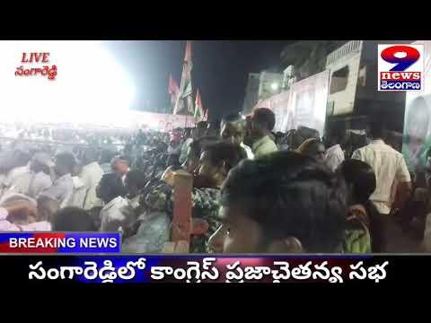 9news telangana Live from sangareddy