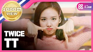 Video Show Champion EP.206 TWICE - TT download MP3, 3GP, MP4, WEBM, AVI, FLV Juli 2017