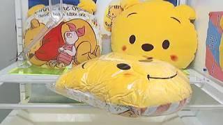 Toreba Online Crane Game Disney Winnie the Pooh Huge Soft Squishy Face Cushion