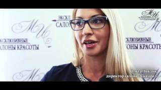 видео Салоны красоты: что нового