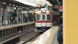 近鉄2410系AG30+W15編成の区間準急榛原行きと阪神1000系1212Fの快速急行奈良行き 鶴橋駅