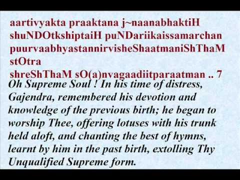 Narayaneeyam - Dasakam 26 (Liberation of Gajendra)