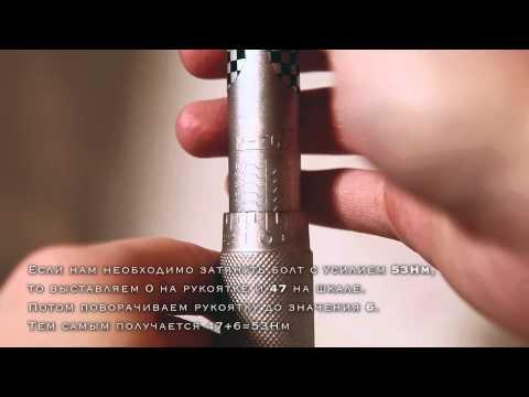 #054 - Динамометрический Ключ. Как Он Работает?