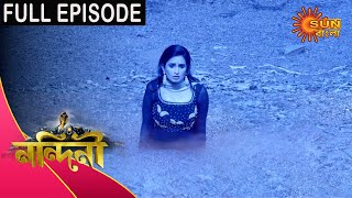 Nandini - Episode 355 | 09 Nov 2020 | Sun Bangla TV Serial | Bengali Serial