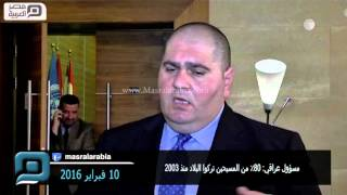 مصر العربية | مسؤول عراقي: ٨٠٪ من المسيحين تركوا البلاد منذ ٢٠٠٣
