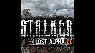 s.T.A.L.K.E.R.: Lost Alpha Developers Cut - Мнение от Битнера. ver. 1.4004