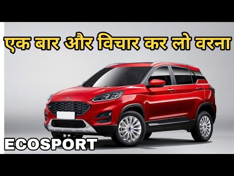 2020-ford-ecosport-next-gen.-launch-in-india- -price,-features,-facelift,-specs,-review-🔥🔥