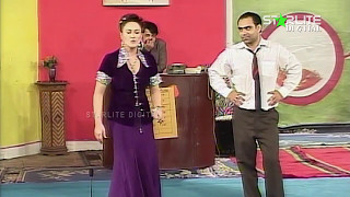 Tere Hussan Ka Jadu Nargis and Nasir Chinyoti New Pakistani Stage Drama Trailer Full Comedy Funny Pl