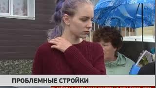 Проблемные стройки Хабаровского края. Новости. 24/06/2019. GuberniaTV