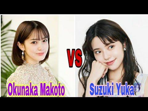 Download Suzuki Yuka VS Okunaka Makoto Comparison Lifestyle|| Biography, Hobbies, DOB,  Net Worth & Facts
