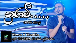 NURAWE... (cover song) Nuwan s Shashika, N LAB Studio Production
