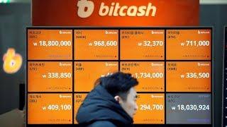 Сеул хочет ужесточить правила на рынке криптовалют (новости)