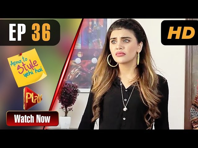 Apna To Style Yehi Hai - Episode 36   Play Tv Dramas   Sonia Rao, Saba Zaman   Pakistani Drama