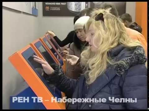 """В Набережных Челнах появился полноформатный """"Ситилинк"""""""