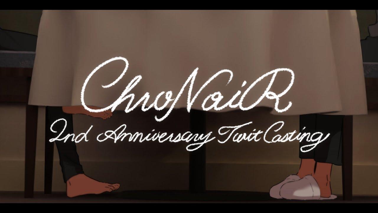 ChroNoiR 2nd Anniversary TwitCasting