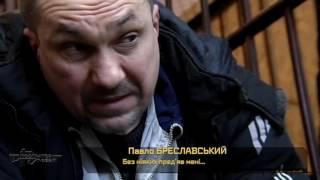 Унікальна судова справа.  Розслідування Ірини Матвієнко(, 2016-07-18T20:22:39.000Z)