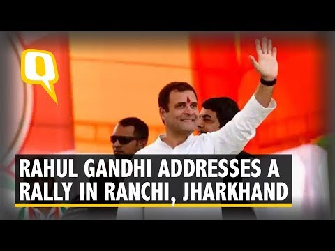 Rahul Gandhi Addresses a Rally in Ranchi, Jharkhand