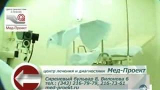 Мед-Проект. Вирус папилломы человека.(, 2011-12-26T04:21:19.000Z)
