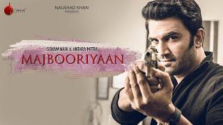 Majbooriyaan - Latest Hit Song 2018 | Soham Naik & Antara Mitra | Indie Music Label | Sony Music