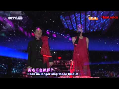 Because of Love - Yin wei Ai Qing - Eason Chan and Faye Wong (English Translation)