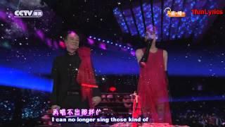 because of love yin wei ai qing eason chan and faye wong english translation