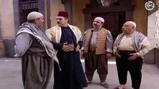 مسلسل باب الحارة الجزء 1 الاول الحلقة 3 الثالثة │ Bab Al Hara season 1