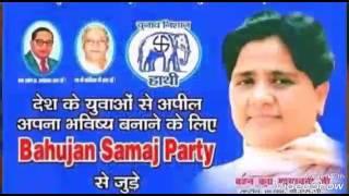 Bandana Singh, BSP(sagdi)
