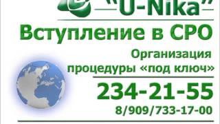 ВСТУПЛЕНИЕ В СРО В РАССРОЧКУ(, 2013-03-27T09:50:20.000Z)