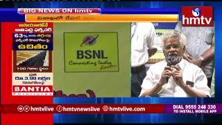 విశాఖలో రేపటి నుండి ఫైబర్ కేబుల్ ప్రసారాలు | hmtv Telugu News