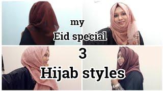 My Hijab styles||Eid special Hijab tutorial||Easy hijab styles in malayalam
