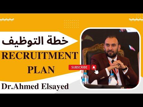 Download خطة التوظيف - Recruitment Plan