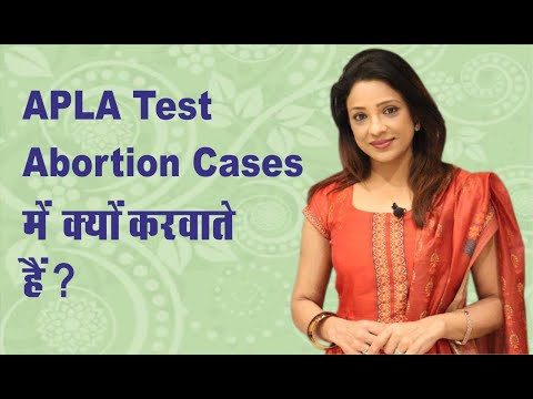 apla-test-abortion-cases-में-क्यों-करवाते-हैं-?