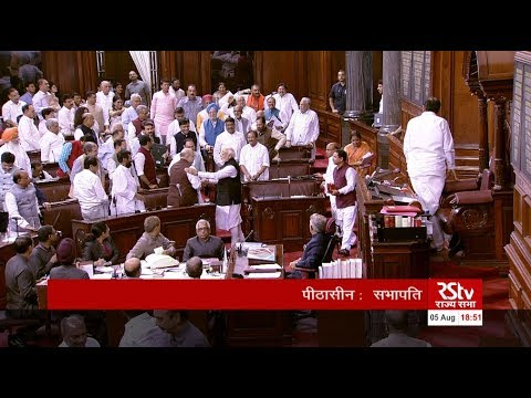 Voting and passing of The Jammu and Kashmir Reorganisation Bill, 2019