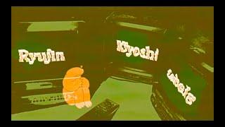 「清竜人週間CDランキング批評」 清竜人が週間CDランキングを忌憚なく評論する番組。 J-POPを取り扱う既存のメディアに一石を投じる。 清竜人 YouTube Official ...
