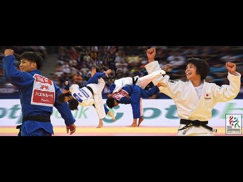 Highlights Judo For The World - BAKU WORLD JUDO CHAMPIONSHIPS 2018