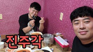 인천중고차 제물포매매단지 / 숭의동 진주각