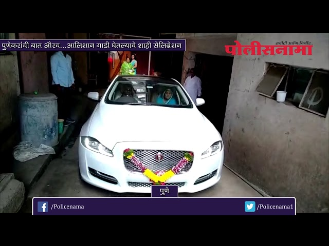 Pune Farmer Buys Jaguar XJ Worth Rs 1.1 Crore, Celebrates With Rare Gold  Leafed Sweets [Video]   News18