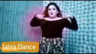 Download Video পাকিস্তানি মাগির নাচ। না দেখলে চরম মিস MP3 3GP MP4