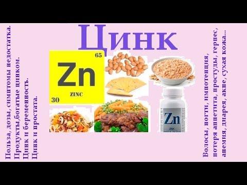 Витамины с цинком и селеном для волос