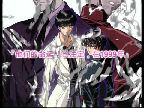 X 1999 Kamui ALT] X/1999 Videogame (OP) - True My Heart - YouTube