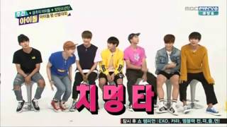 Download Video [ENG SUB] BTS ACTING CUT - WEEKLY IDOL MP3 3GP MP4