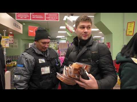 Кассирша Пятерочки вызвала охрану на покупателей. Просрочка детям