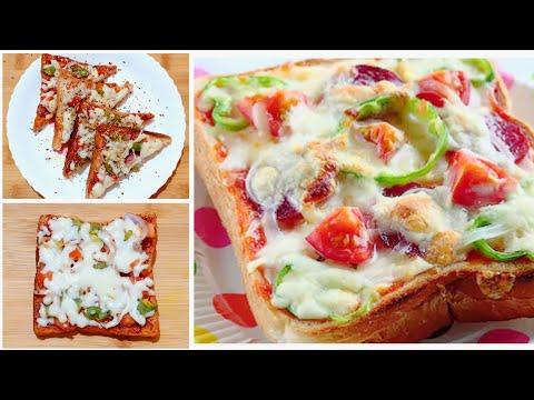 pizza bread recipe | bread pizza recipe with instant pizza sauce