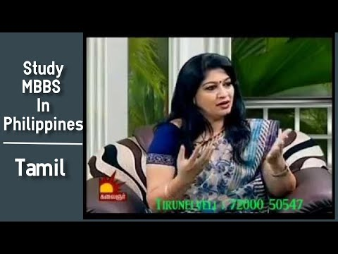 Study Medicine/MBBS In Philippines For Tamilnadu Students - Tamil