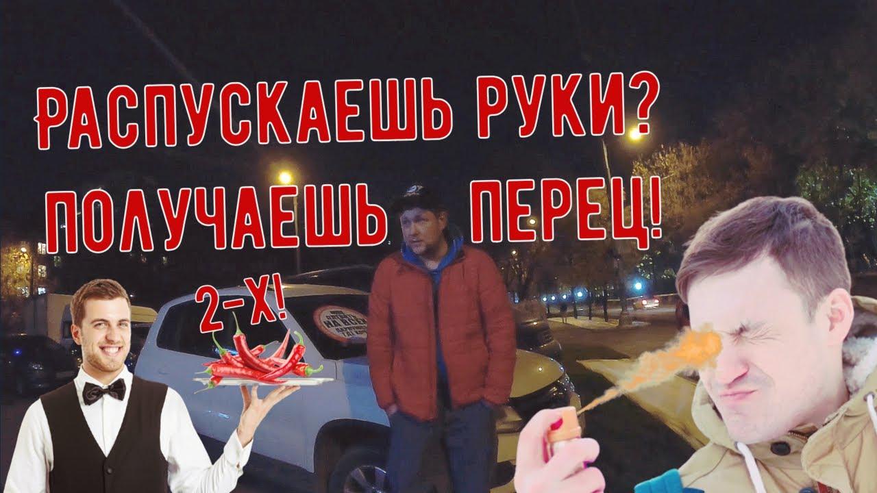 СтопХам   Подборка выпусков 7