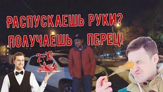 СтопХам-Накормили хама перцем ДВАЖДЫ!